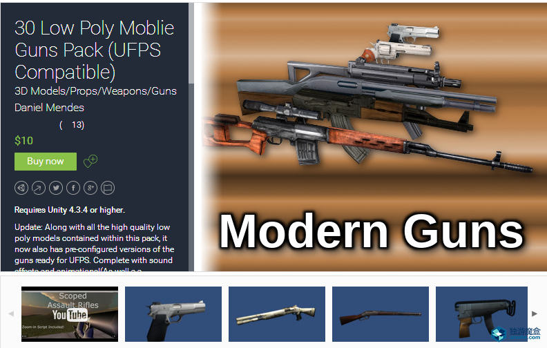 30 Low Poly Moblie Guns Pack (UFPS Compatible).png
