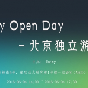 Unity Open Day - 北京独立游戏日